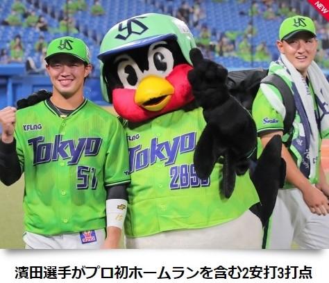 初インタビューの濱田大貴200917